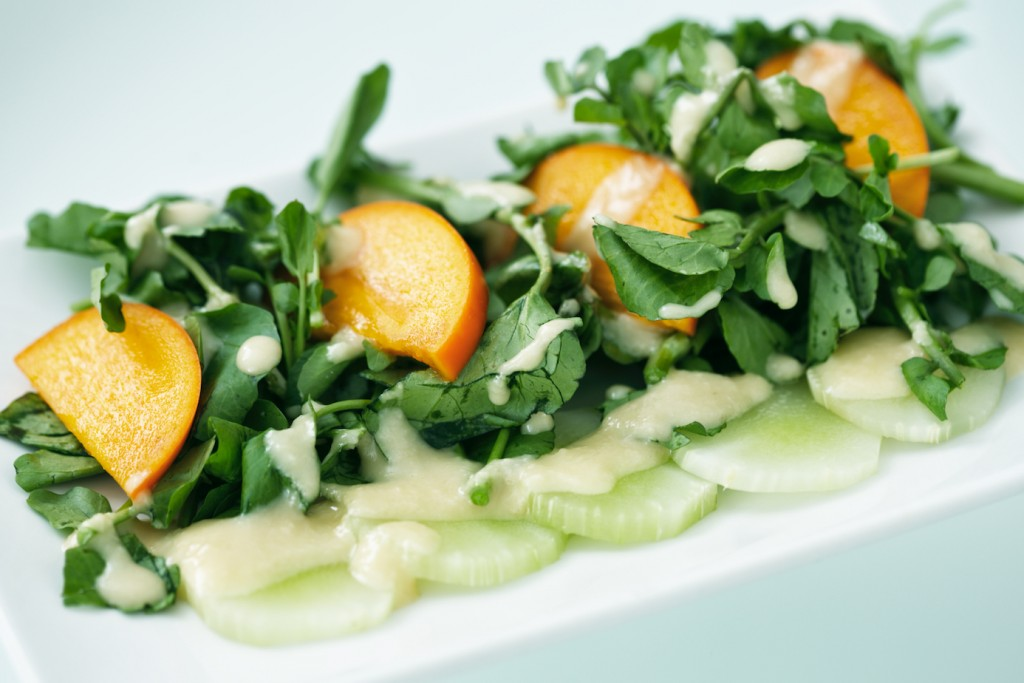 watercress miso apple salad 11262